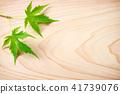 grain, of, wood 41739076