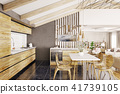Modern wooden kitchen interior 3d rendering 41739105