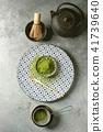 Green tea matcha powder 41739640