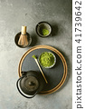 Green tea matcha powder 41739642