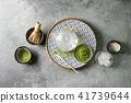 Green tea matcha powder 41739644