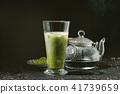 Matcha iced latte 41739659