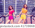 Girl Having Fun on Urban stone steps. Outdoor. 41739668