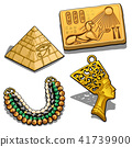 Set of attributes and jewelry on the theme of ancient Egypt isolated on white background. Golden 41739900