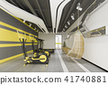 3d rendering modern yellow gym and fitness 41740881