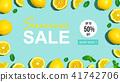 lemon, sale, discount 41742706