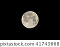 full moon 41743668