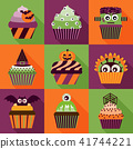 Halloween Cupcakes Long Shadow Icons 41744221