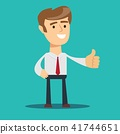 Business man give thumb up sign. 41744651