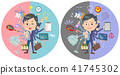 Blue clothing glass dad_mulch task switch 41745302