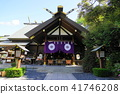 5 월 바시 32 도쿄 대신 궁 41746208