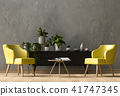 3D rendering of interior with armchair,plant. 41747345