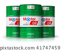 arrels with motor oil lubricant isolated on white 41747459