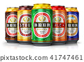 Set of beer cans isolated on white background 41747461