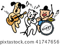 동물 밴드 41747656