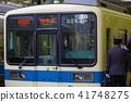 火車開往Karagida 41748275