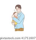 아기 안고 아버지 일러스트 41751607