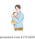 아기 안고 아버지 일러스트 41751609