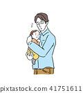 아기 안고 아버지 일러스트 41751611