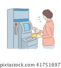 使用ATM的中年女性例證 41751697