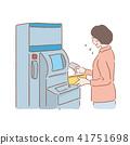 使用ATM的中年女性例證 41751698