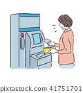 使用ATM的中年女性例證 41751701