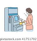 使用ATM的中年女性例證 41751702