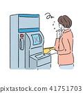 使用ATM的中年女性例證 41751703