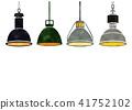 산업 램프 수채화 41752102
