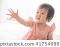 Girls baby 1 year old Child 41754090