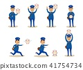 postman, time, vector 41754734