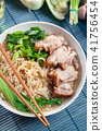 Ramen. Japanese noodle soup with pork 41756454