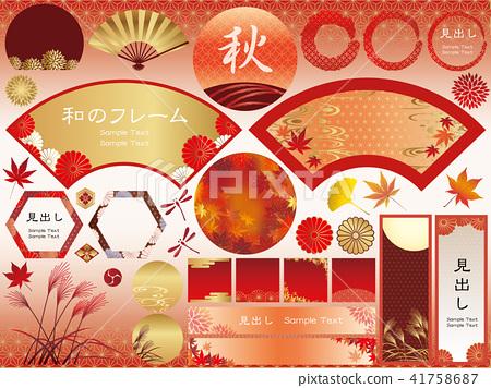 日式框架设置秋季版 41758687