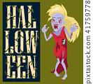 Halloween Creepy Poster on Vector Illustration 41759778