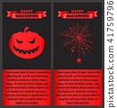 Happy Halloween Bloody on Vector Illustration 41759796