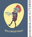 Halloween Night Spooky Zombie Vector Illustration 41759800