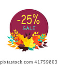 -25 Sale Sticker and Image on Vector Illustration 41759803