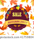 Sale Autumn 2017 Special Offer Promo Poster Leaves 41759804