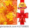 Best Sale Gold Logo Emblem with Leaves Red Ribbon 41759805