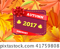 Autumn Discount 2017 Gift Card Design Maple Leaves 41759808