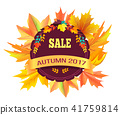 Sale Autumn 2017 Special Offer Promo Poster Leaves 41759814