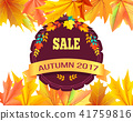 Sale Autumn 2017 Special Offer Promo Poster Leaves 41759816