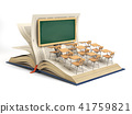 Open book  with blackboard and school desks 41759821