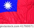 台湾国旗 41760071