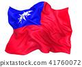 台灣 臺灣 國旗 41760072