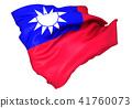 台湾国旗 41760073