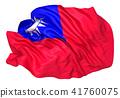 台湾国旗 41760075
