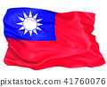 台灣 臺灣 國旗 41760076