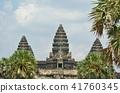 ราชอาณาจักรกัมพูชามรดกโลกนครวัด 41760345