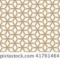 벡터, 금, 황금 41761464